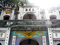 http://upload.wikimedia.org/wikipedia/commons/thumb/a/a7/The_gate_%28front_side%29_of_Quan_Thanh_temple%2C_Hanoi%2C_Vietnam.jpg/120px-The_gate_%28front_side%29_of_Quan_Thanh_temple%2C_Hanoi%2C_Vietnam.jpg